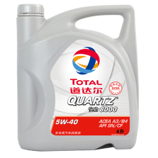 道达尔/Total 快驰8000 EXTRA 全合成发动机油 SN/CF A3/B4 5W-40 4L