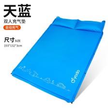 自动充气垫户外帐篷睡垫床垫便携加厚野外双人地垫露营垫子防潮垫
