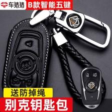 车猪猪 适用别克威朗钥匙套君威新君越昂科威GL8昂科拉6英朗B款智能五键-黑色钥匙包 根据钥匙选择款式