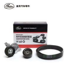盖茨/GATES 发电机皮带套装 K016PK1840