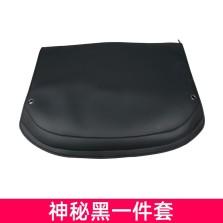 车猪猪 本田冠道专车专用 遮物板防尘垫 黑色款【单片装】
