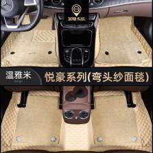 艾特卡乐/@color 特斯拉 model3 专用五坐版汽车脚垫【底盘贴膜系列】【悦豪系列-温雅米】