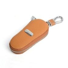 WRC 长形拉链钥匙包 米黄