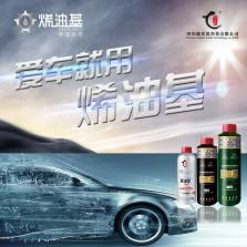 碳世界 石墨烯发动机油添加剂养护剂强力降噪音降油耗提升动力 T91A