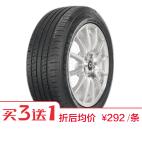 朝阳轮胎 Ecomfort A08 215/60R16 95H Chaoyang