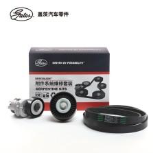 盖茨/GATES 发电机皮带套装 K026PK1835