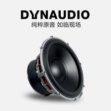 【免费安装】丹拿DYNAUDIO ESOTAR² 1200 超低音喇叭单只 原装丹麦进口低音炮音响改装 单只超低音扬声器400瓦【送箱体】