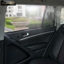 强尔 高磁卡式专车专制汽车遮阳帘 加密款全车7件(后侧,小三角加密)
