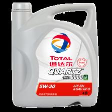 道达尔/Total 快驰8000 EXTRA 全合成发动机油 SN/GF-5 5W-30 4L