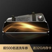 途虎王牌 10寸全面屏2K超清流媒体后视镜行车记录仪 单镜头