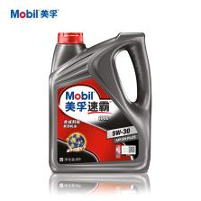 【正品授权】美孚/Mobil 新速霸1000合成机油 5W-30 SN PLUS 4L