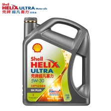【正品授权】壳牌/Shell 超凡喜力 天然气全合成机油 高效动力版 ULTRA 5W-30 SN PLUS 灰壳 4L