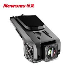 纽曼 USB行车记录仪 带电子狗