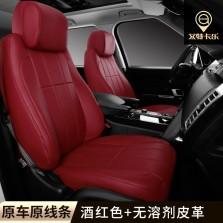 艾特卡乐/@color 特斯拉 model3 专用五坐版汽车座垫【360软包系列】【原车原线条系列-酒红色】