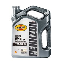 壳牌鹏致/PENNZOIL P7 Pro 高级全合成润滑油 5W-40 SP 4L 5W-40