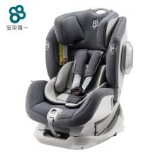 宝贝第一 灵犀系列 0-4-6岁 正反双向isofix 汽车儿童安全座椅 【北极灰】