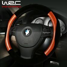 WRC 细绒碳纤皮方向盘套 黑橙