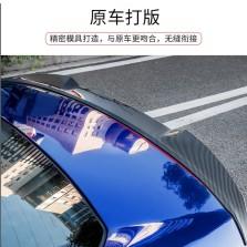 雅阁改装YOFER款尾翼碳纤纹 雅阁专用改装YOFER款尾翼碳纤纹【包安装】