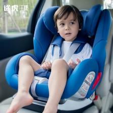 途虎王牌 乐乐虎V505B 汽车儿童安全座椅 9个月-12岁(典雅蓝)【宝得适制造商制造】