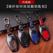 东南碳纤壳钥匙包带扣带盒子 trumpchi, Northeas DX3,560 730 630 610 510 310 宝骏,五菱