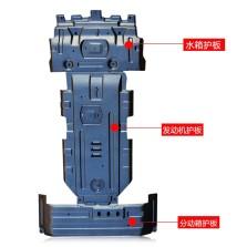 钜甲 合金汽车发动机护板 挡板保护板防护底板【3D合金下护板4.0mm】(3件套 发动机+变速箱+水箱)