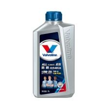 【正品授权】美国胜牌/Valvoline All-Climate 曼城版 星胜全合成机油 SN/GF-5 0W-20 1L【883773】