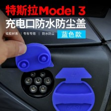 ��璁� �规����model3���靛�i�叉按�插���
