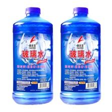 奥吉龙 汽车0度玻璃水 车用雨刷精雨刮精【1.8升*2瓶】