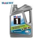 【正品授权】美孚/Mobil 美孚1号HYBRID混合动力 全合成机油 0W-20 SN级 4L