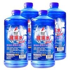 奥吉龙 汽车0度玻璃水 车用雨刷精雨刮精【1.8升*4瓶】