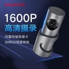 盯盯拍行车记录仪高清夜视1600P手机互联mini3Pro 32G
