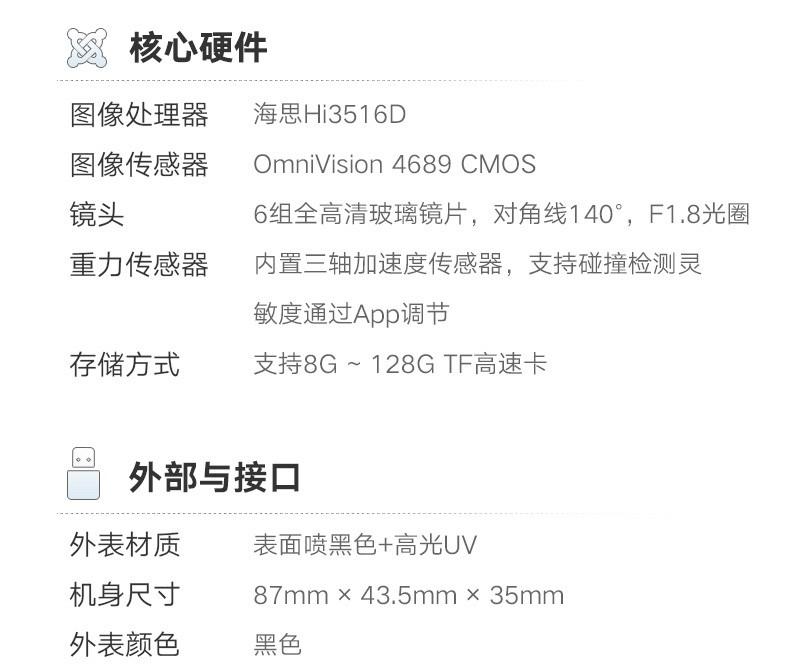 790详情-mini2S---改_12_01.jpg