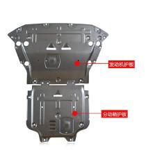 05-19款奥迪A6L 钜甲 合金汽车发动机护板 挡板保护板防护底板【3D合金下护板2.5mm】(2件套 发动机+变速箱)