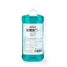 (新品上市) 途虎定制  0度玻璃水 雨刷精 雨刮水【1瓶*1.8L】