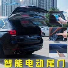 【免费安装】创讯电动尾门+一脚踢SUV款