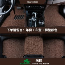 御马(yuma)汽车丝圈脚垫 五座 专车专用汽车脚垫【TH系列米粽】