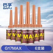 巴孚G17 MAX汽车燃油宝燃油宝节油宝 MAX多功能盒装【90ml*6瓶】