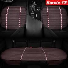 Karcle/卡客 四季通用汽车座垫单片三件套【咖色 三件套】