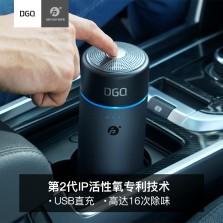 DGQ 新款A8车载空气净化器杀菌多功能汽车用车内除甲醛异味烟味除味器USB接口 深空灰