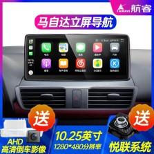 航睿 马自达3星骋昂克赛拉CX4 5 6 阿特兹中控显示大屏改装导航一体机立屏 八核超清4G版10.25英寸4+64G+内置CarPlay+高清倒车影像