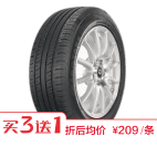 朝阳轮胎 Ecomfort A08 185/65R14 86H Chaoyang