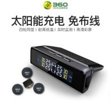 360胎压监测仪Plus 太阳能外置款 JP806 黑色胎压胎温同显 耐高低温