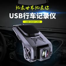 抖八 USB行车记录仪