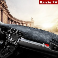 Karcle卡客专车定制浪漫款 防晒遮光垫遮阳中控仪表盘避光垫(花纹黑色)