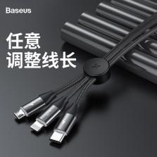 倍思 全车分享一拖三数据线 USB For 安卓+苹果+Type-C 3.5A  黑色 1m