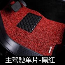乔氏 思哥达系列 耐磨耐脏地毯式丝圈专车专用汽车脚垫【主驾驶单片 黑红】