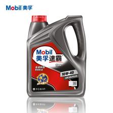 【正品授权】美孚/Mobil 新速霸1000合成机油 10W-40 SN PLUS 4L