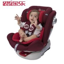 路途乐路路熊AIRS+ 0-12岁儿童汽车安全座椅 isofix硬接口 360°旋转【雅典红】