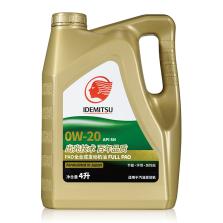 【日系母乳】百年出光/IDEMITSU PAO全合成发动机油 节能环保 SN 0W-20 4L