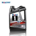 【正品授权】美孚/Mobil 美孚1号 全新经典系列 全合成发动机油 0W-30 SN PLUS 4L